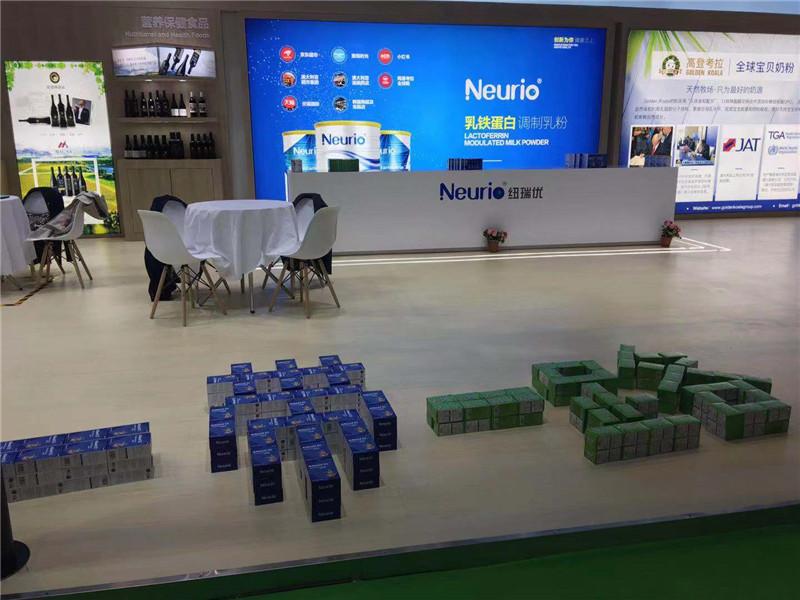 纽瑞优Neurio隆重亮相首届中国国际进口博览会