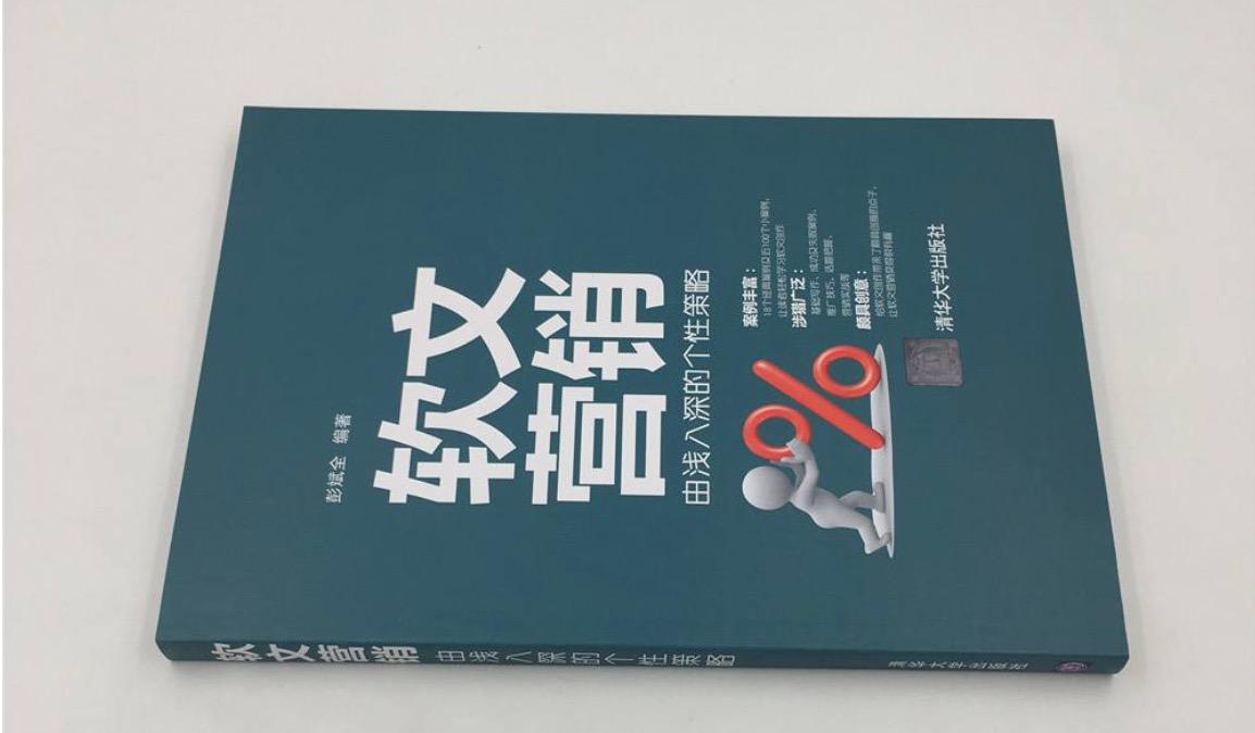 深圳企业新闻推广 深圳企业如何建立长期推广合作?