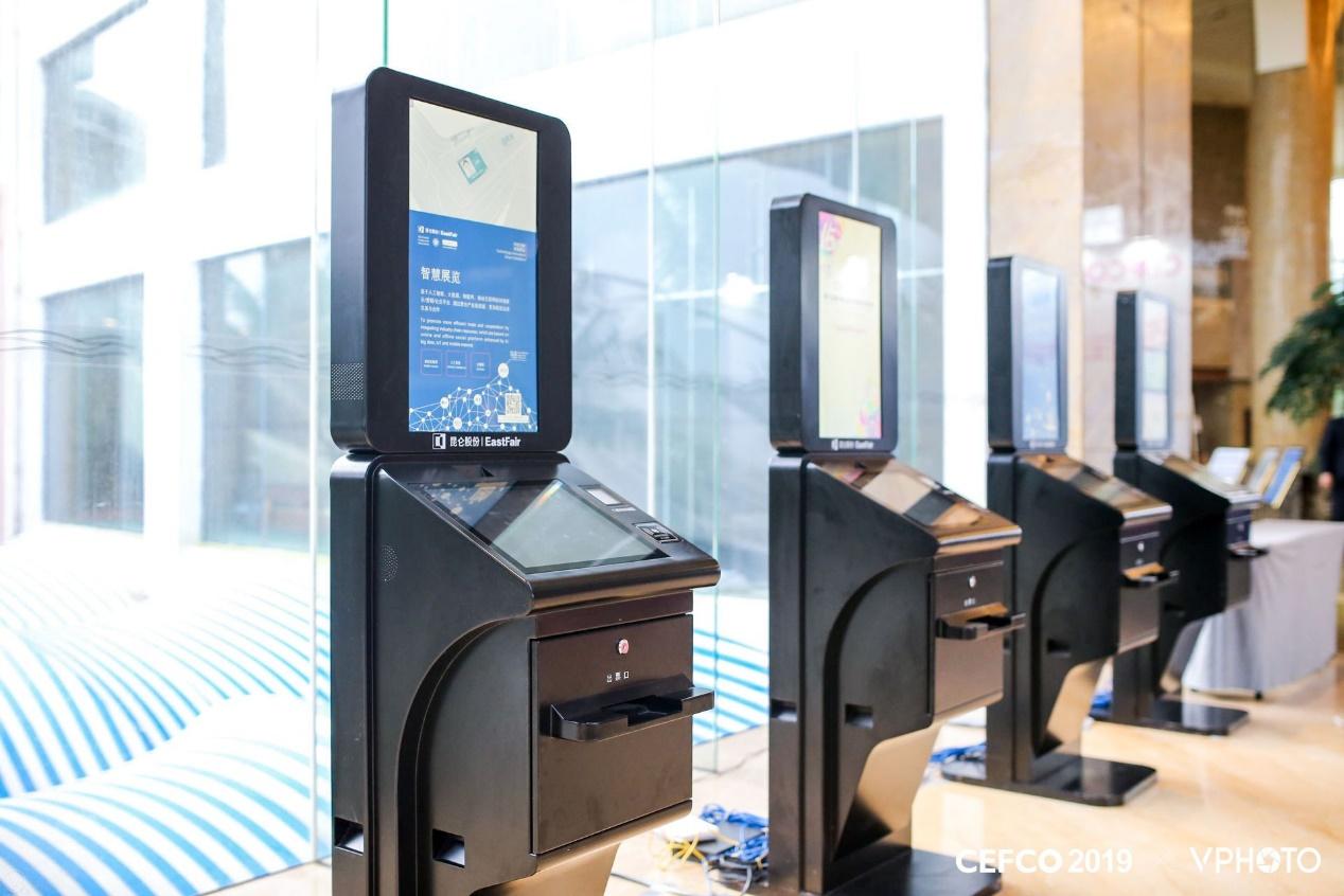昆仑股份智慧展览高峰会:AI点亮展览 数据驱动创新
