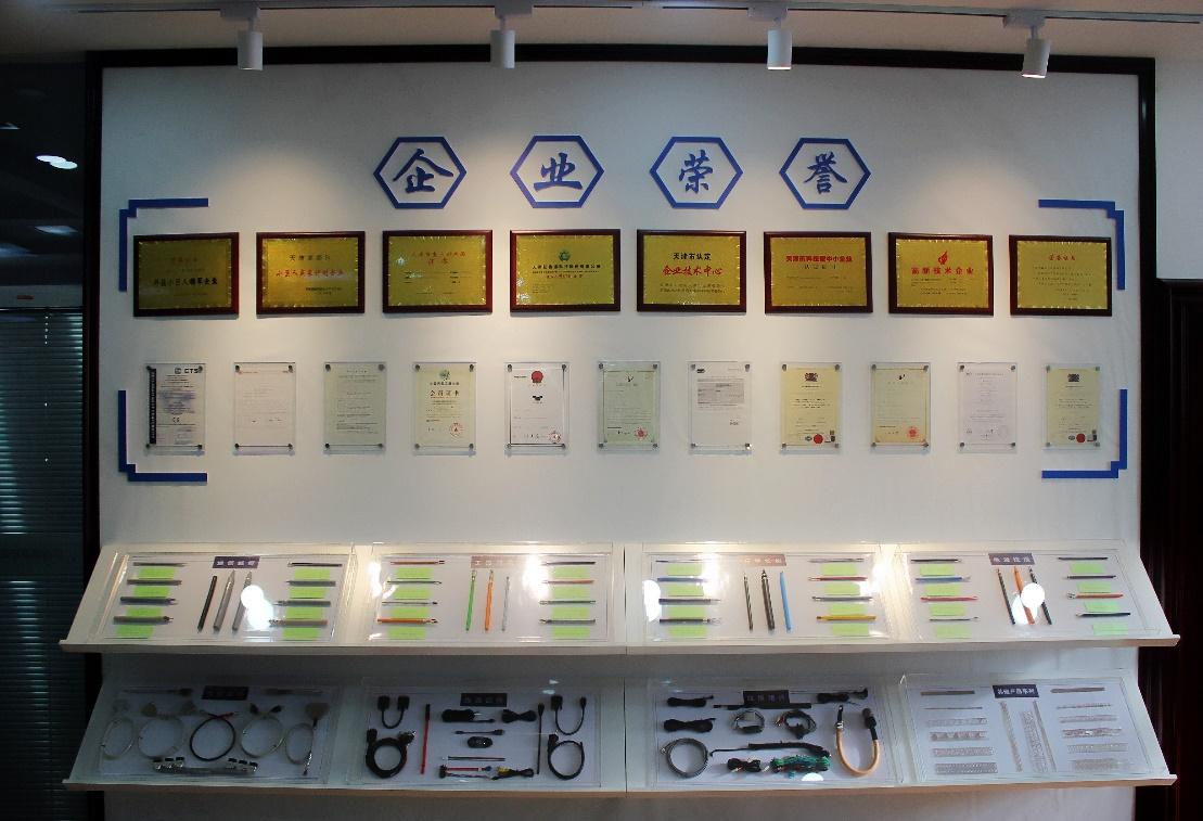 乘改革开放40周年东风,企业创新发展再谱新篇