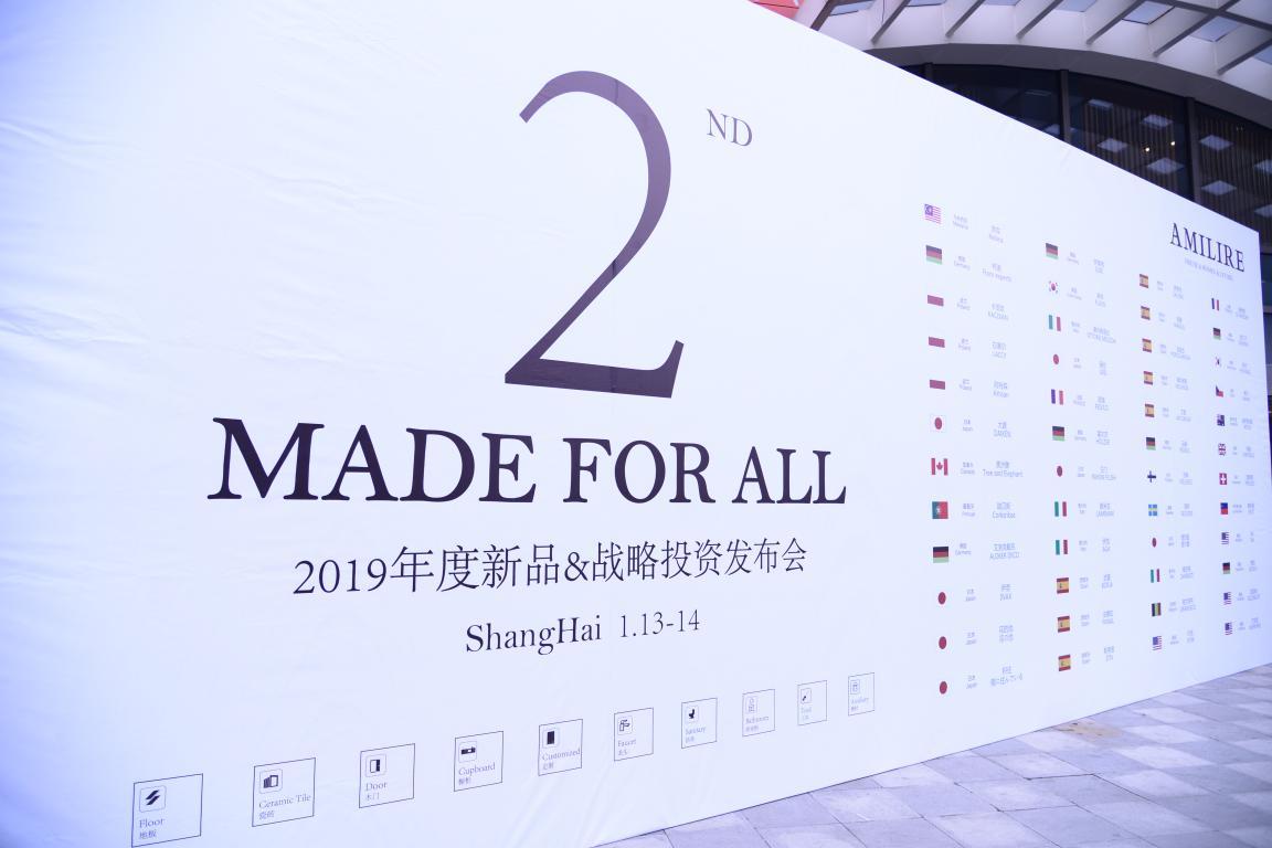 数十家国外工厂代表齐聚亚美利加,揭幕2019首发新品