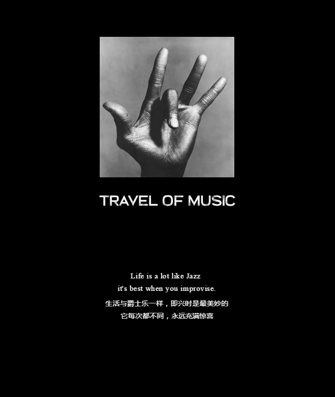 "Travel of music—IMM尹默推出""Cool Woman"" 西装与爵士系列"