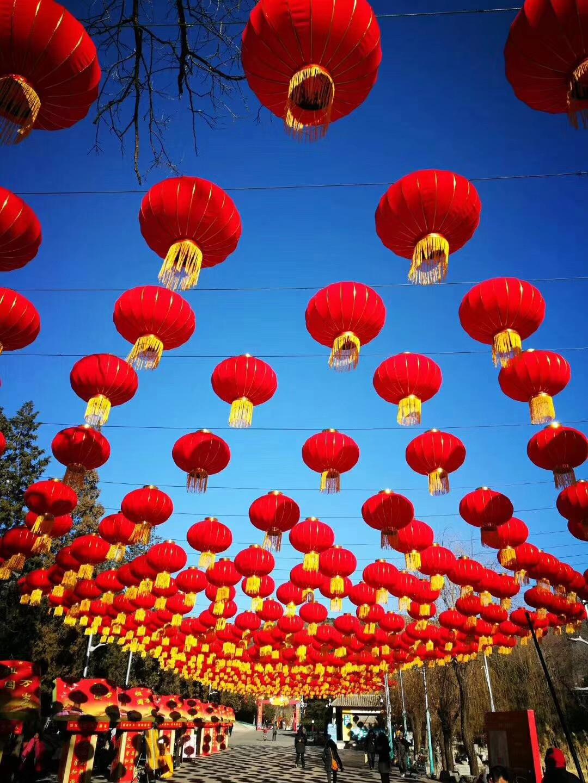 """""""福满京城 春贺神州""""第六届八大处新春祈福庙会即将举办"""