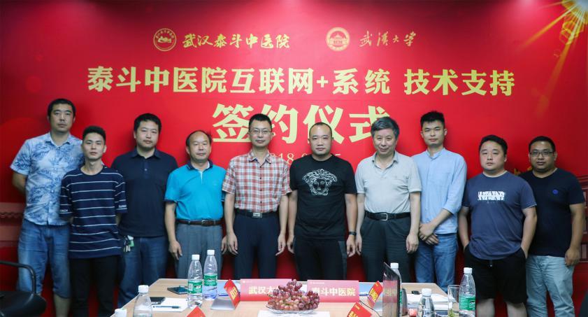 国医大师唐祖宣入驻武汉泰斗中医院,在线问诊推动优势医疗资源下沉