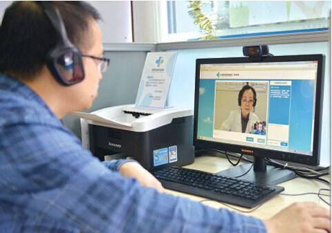 武汉泰斗中医院:依托武大互联网技术支持,优势医疗资源辐射全国