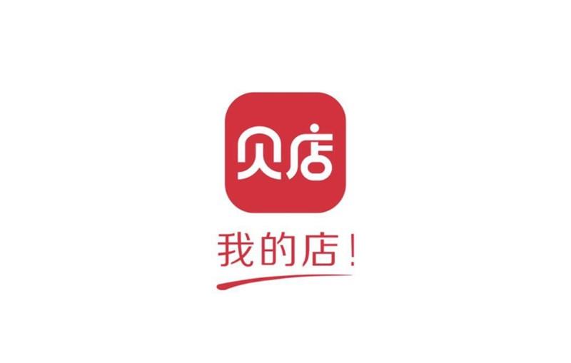 """纽瑞优乳铁蛋白再下一城——成功上线中国婴童超级平台""""贝店"""""""