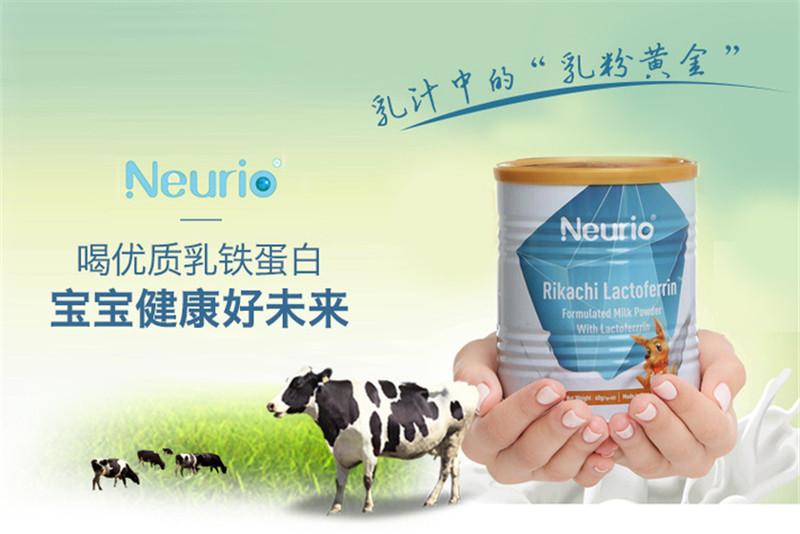 """纽瑞优乳铁蛋白成功上线中国婴童超级平台""""贝店"""""""