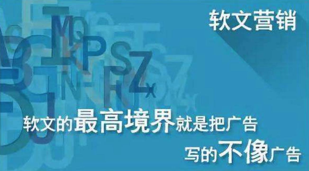 门户网站新闻发稿 新浪网易腾讯搜狐门户网站如何发新闻稿?