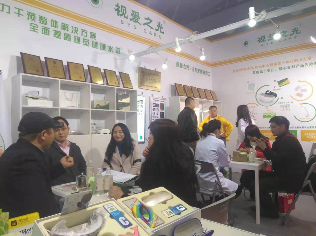视爱之光亮相2019上海国际眼镜展