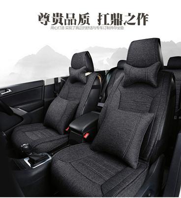 汽车品牌改变传统座垫新形式,全力打造功能型汽车坐垫!