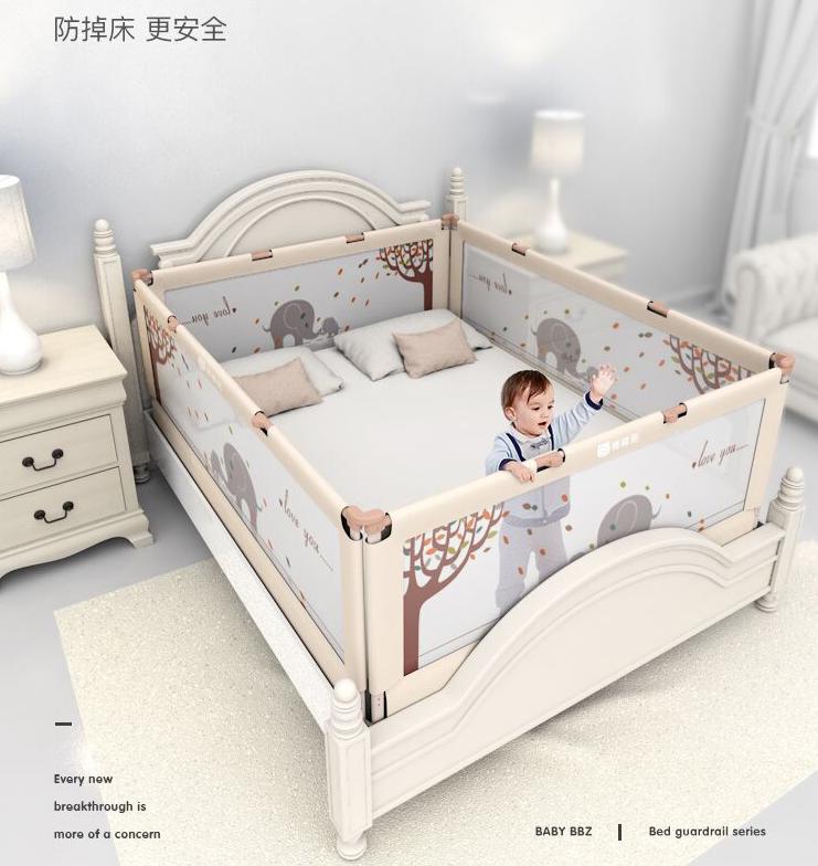 只有合适高度的床护栏,宝妈才能对孩子的安全放心!