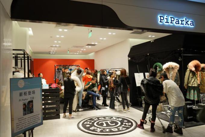 PiParka兀派此次展示的派克大衣得到了参观者的一致好评