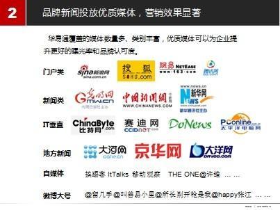 苏州新闻稿发布怎么发 软文平台软文公司哪个做得效果好?