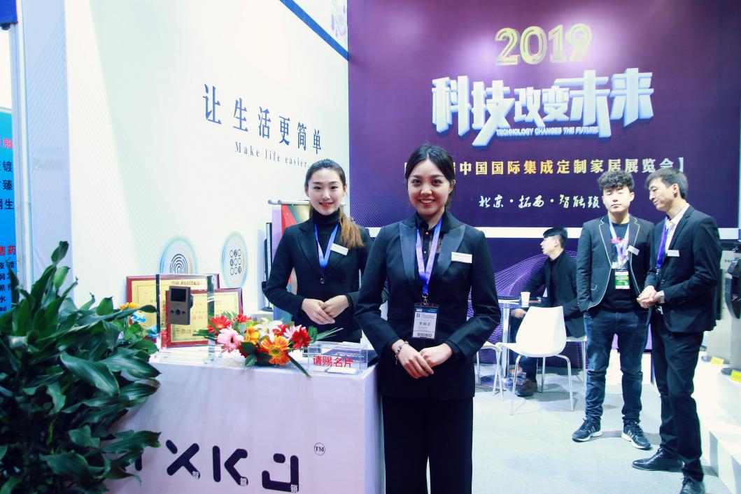 第十八届(北京)中国国际门业展会圆满落幕——拓西智能锁·让生活更简单