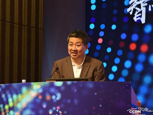 第六届CCBN有线数字电视运营商国际峰会在京召开