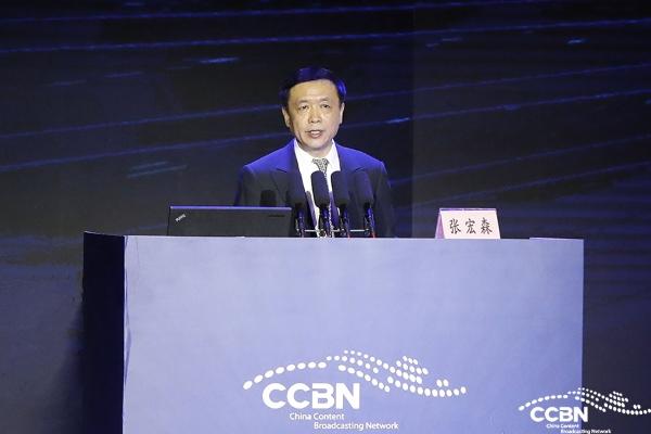 国家广电总局副局长张宏森:推动广播电视高质量发展