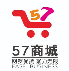 57商城隆重上线 打造零售行业新业态
