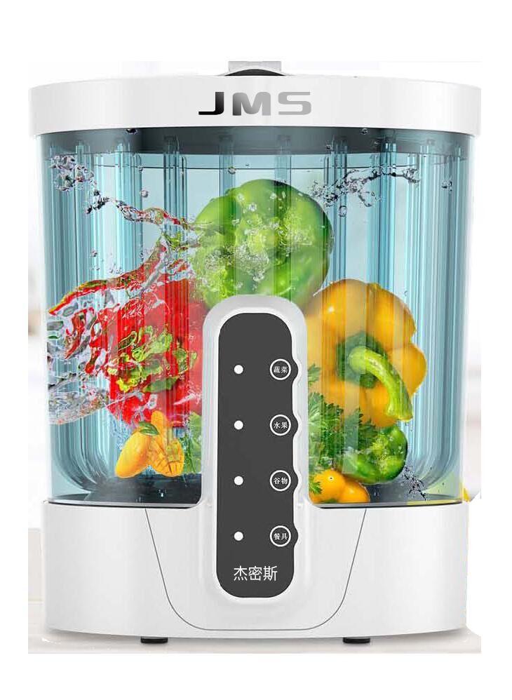 杰密斯食材净化器以水为媒介,深度清洗,消除食物安全隐患