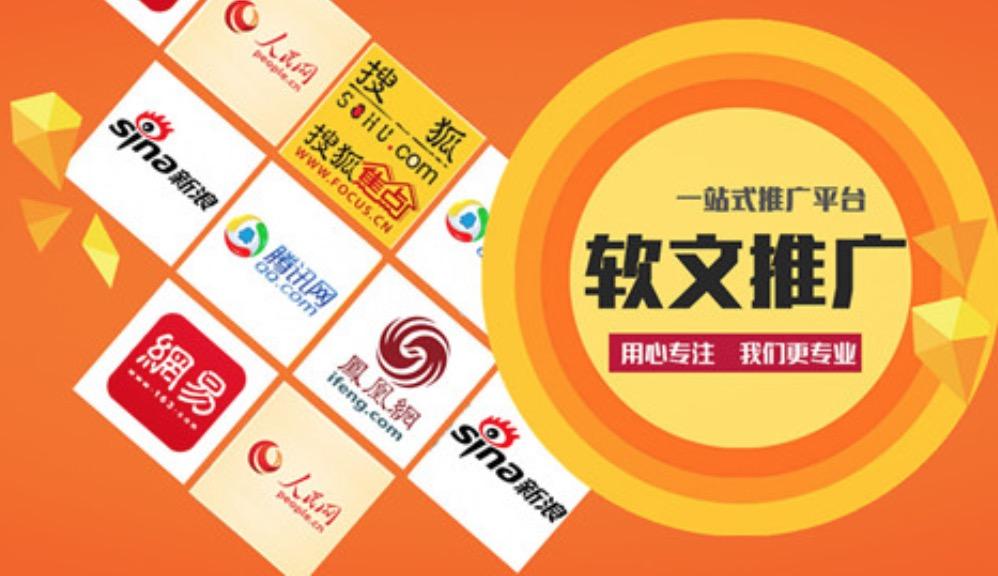 华商新闻网|选对了新闻源推广平台渠道 企业品牌营销推广事半功倍!