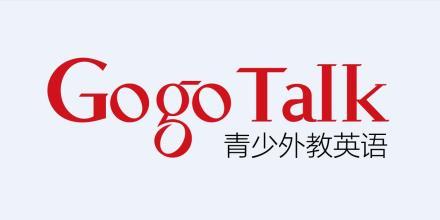 抓住孩子的语言黄金期,GoGoTalk来帮你
