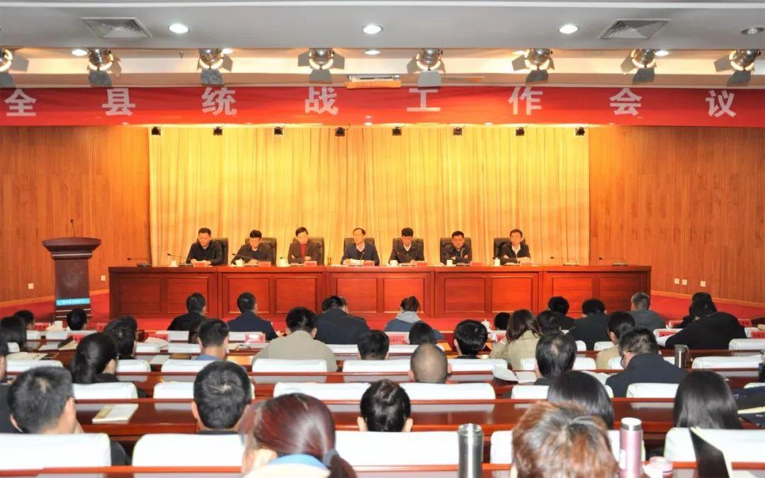 博兴统战工作会议召开 强调统一战线深入贯彻落实各级统战部长会议精神
