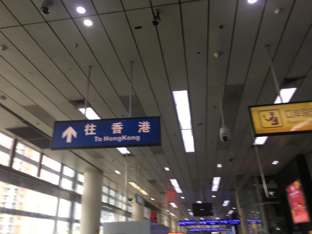 【问题】大家平时怎么找香港代购的呢?