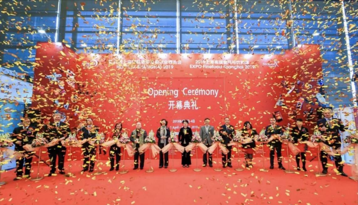 国内知名食材品牌齐聚2019上海国际酒店及餐饮业博览会