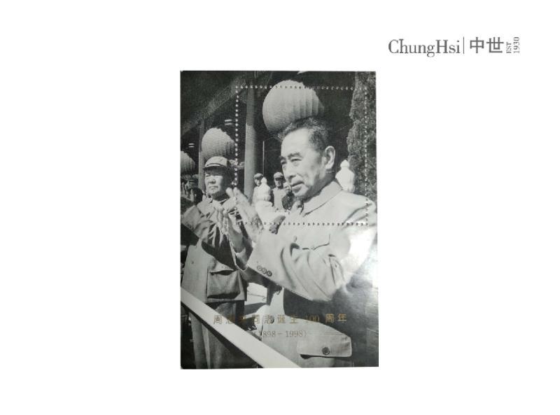 ChungHsi•中世 艺术精品推荐第九期