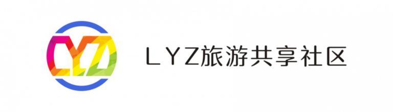 Lyz旅游公链的挖矿制度是什么?有什么优势?