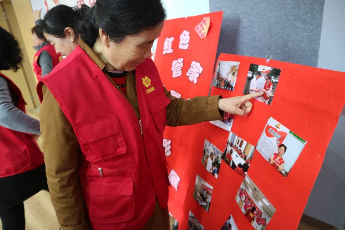 红色管家志愿服务开展一周年啦!