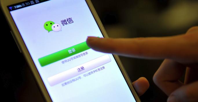 许昌微信朋友圈广告怎么做 许昌哪里有微信朋友圈推广?