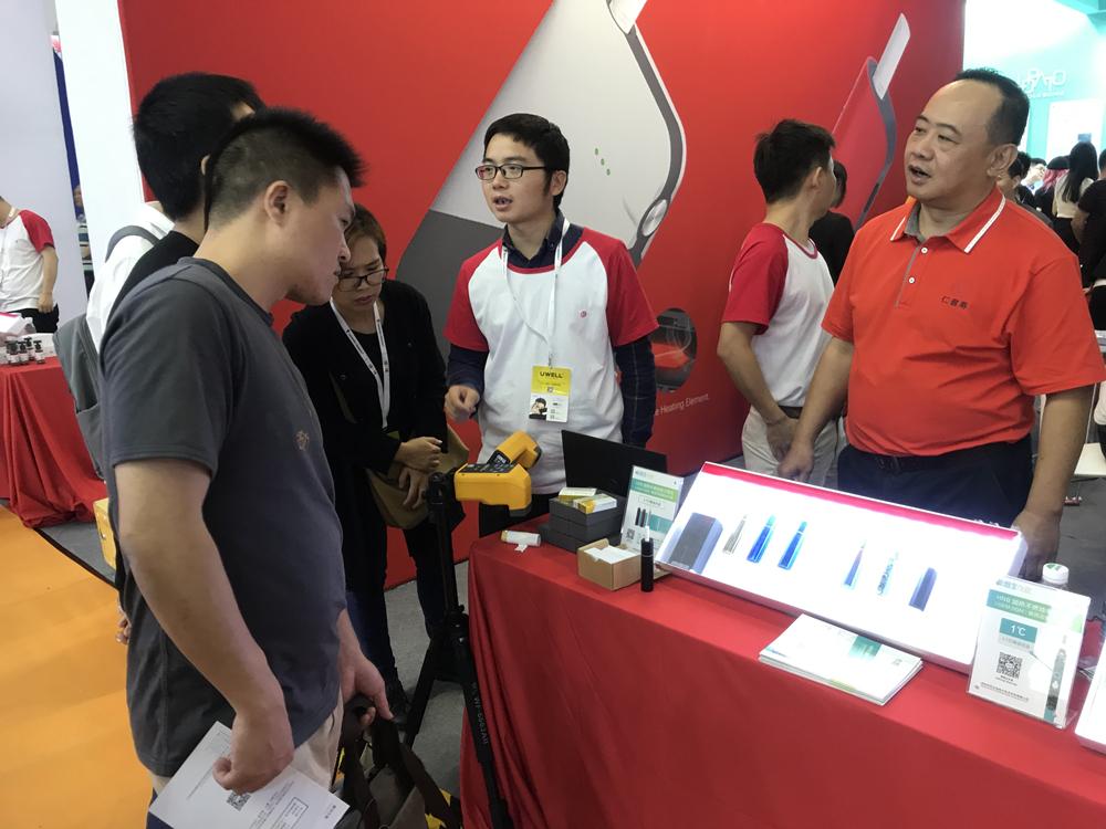 新烟宝亮相国际电子烟展 精准控温1℃引领行业