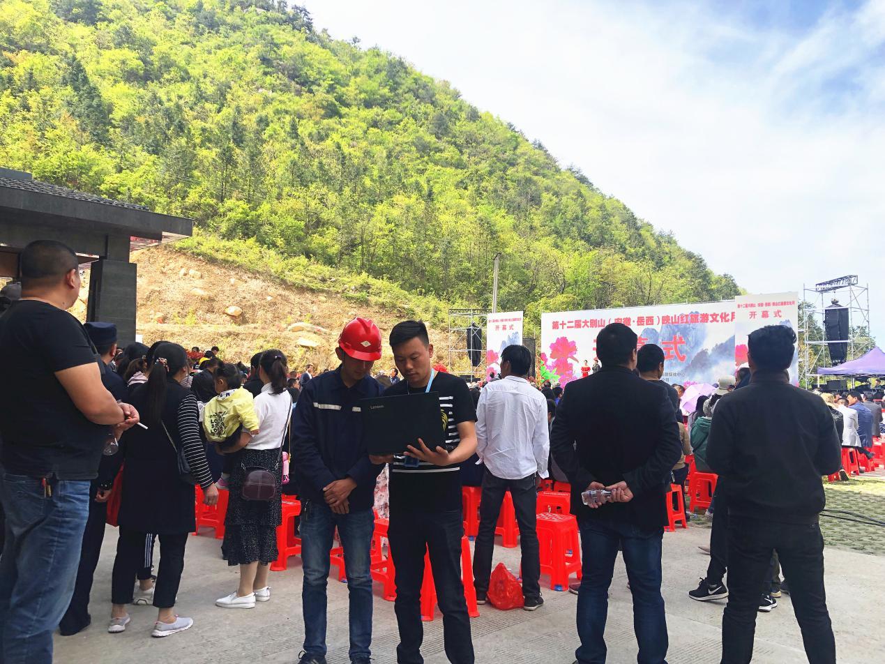 安徽移动岳西县分公司圆满完成映山红文化节通信保障工作