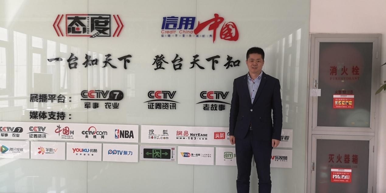 调查联盟创始人吴文兵受邀参加央视《态度》栏目讲述品牌故事