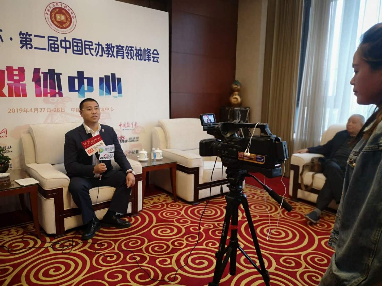 采访2019中国民办教育行业十大领军人物——喻子容先生