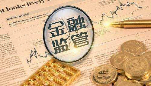 银监会将严厉打击非法金融活动 龙驹财行坚守安全规范准则