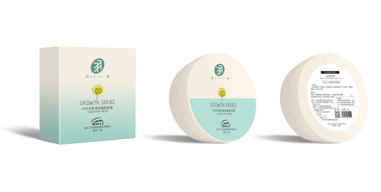 羽蜕将于七月推出春生系列,用正统文化浇灌护肤品牌