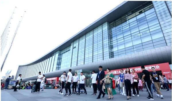 第十四届中国加盟博览会在北京开幕——教育类品牌荟萃