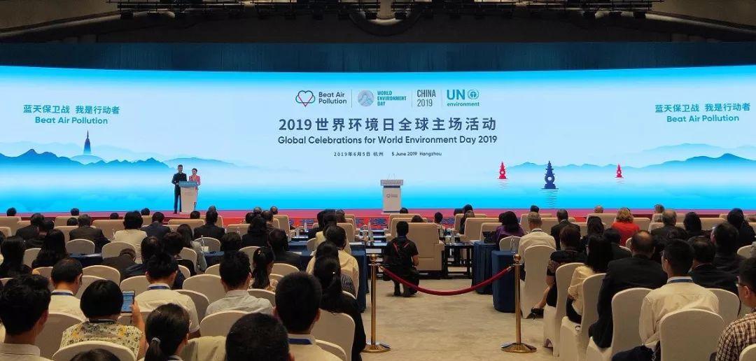 台铃受邀参与世界环境日活动 携手联合国共同保卫蓝天
