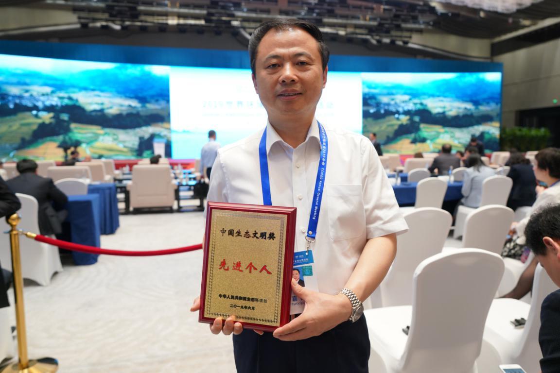 天能集團董事局主席張天任榮獲中國生態文明獎