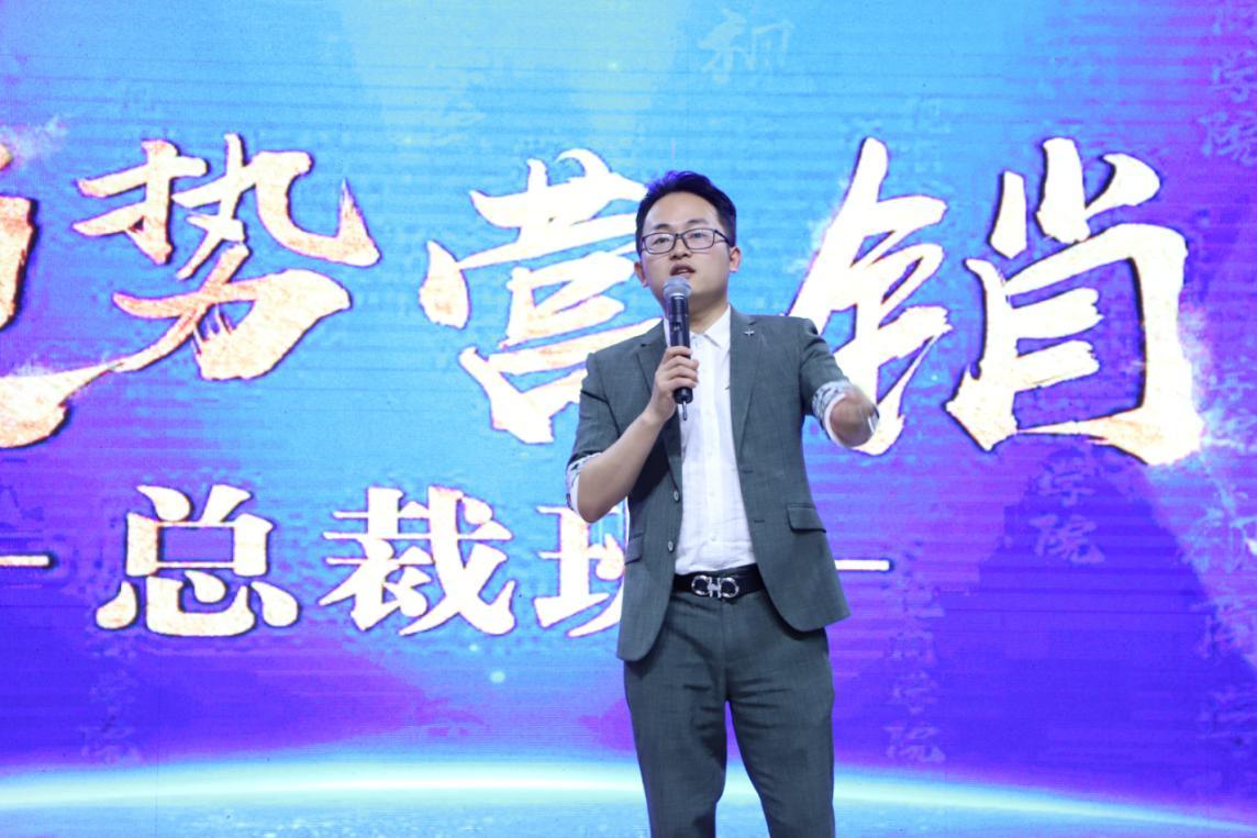 视商学院《趋势营销总裁班》在广东盛大举行