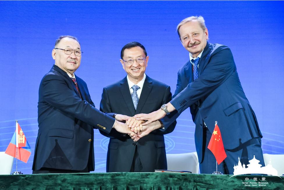 中青旅联科助力第四届中俄蒙三国旅游部长会议