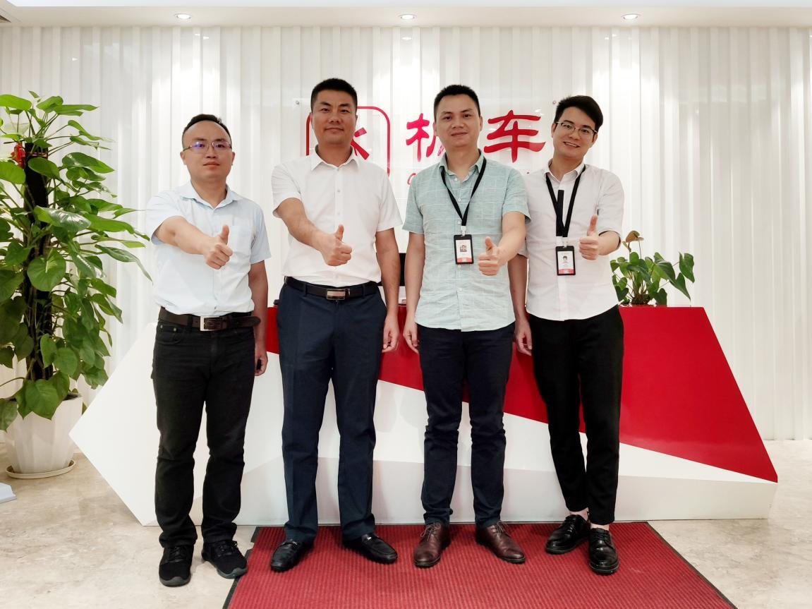 广东省汽车用品商会秘书长莅临枫车调研指导