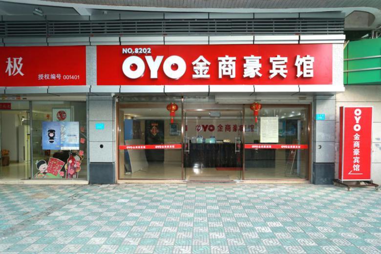 从零到一再到二,OYO酒店与业主建立更加紧密的合作关系