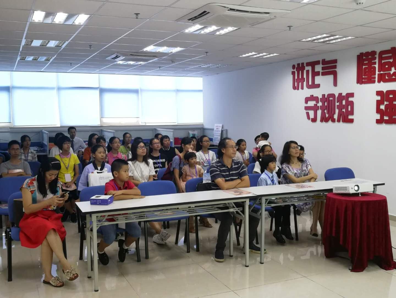 太平人寿保险有限公司江门中心支公司举办2019年太平国潮少年英语比赛