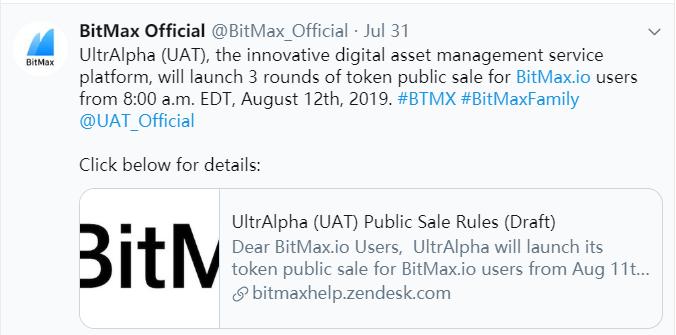 2019币圈下半场,币安与BitMax的两种布局之道
