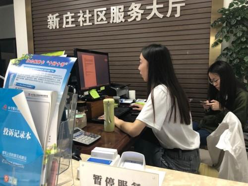 四川农业大学学子走进社区:勇于担当,助力社区志愿者培训
