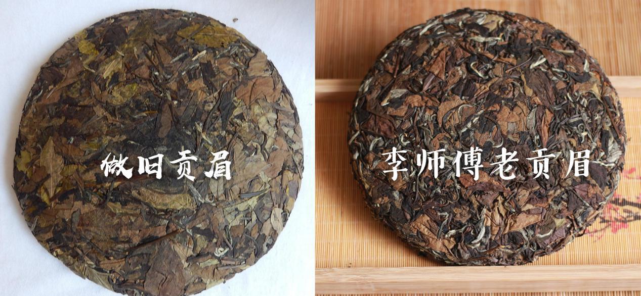 福鼎白茶李师傅揭秘:白茶三种做假套路