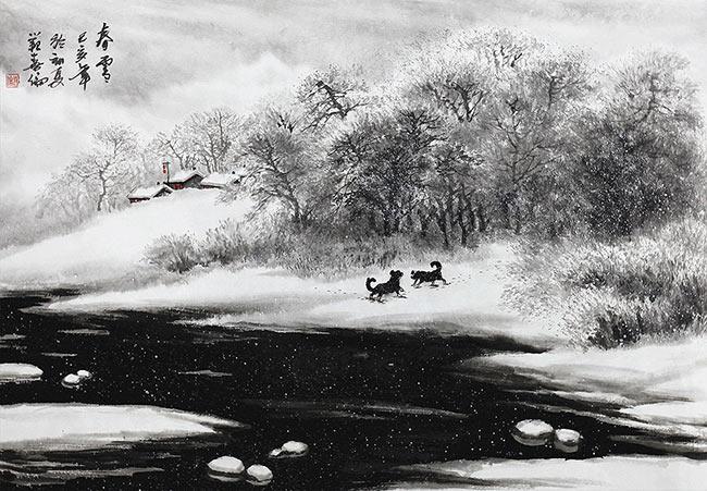 雾凇雪景山水画家范喜伦 笔下《乡情》万里飞雪礼赞