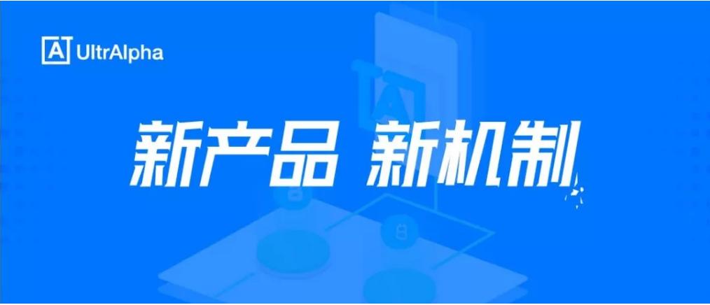 BitMax宣布即将复牌UAT,并公布两大重要事项